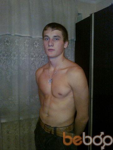 Фото мужчины kanabisssss, Курск, Россия, 25