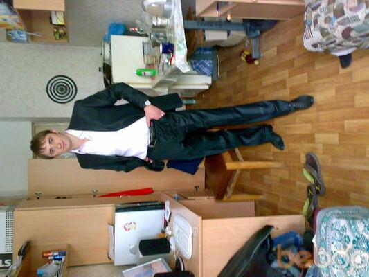 Фото мужчины Lexa, Одесса, Украина, 30