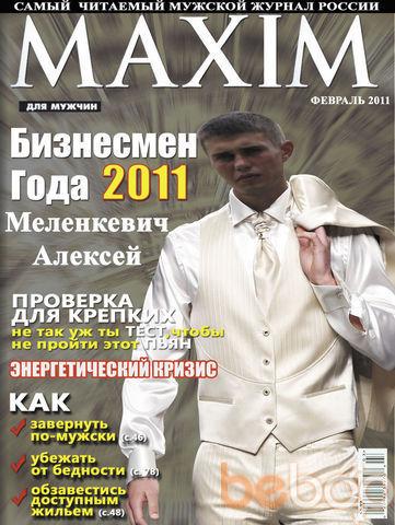 Фото мужчины Meleschin, Брест, Беларусь, 32