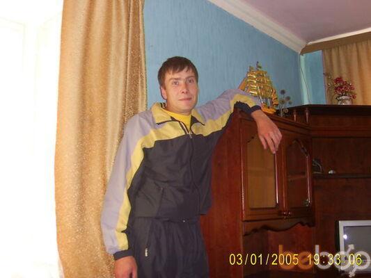 Фото мужчины vitoha, Черногорск, Россия, 45