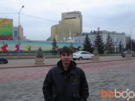 Фото мужчины Алекс, Алматы, Казахстан, 28