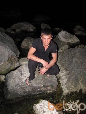 Фото мужчины KAREN9, Ереван, Армения, 26