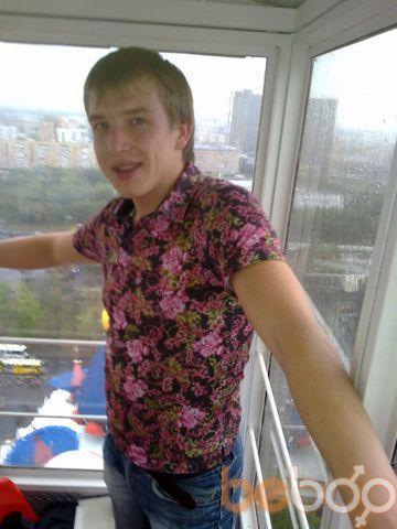 Фото мужчины RinadKa, Пермь, Россия, 30