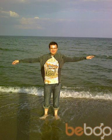 Фото мужчины love, Одесса, Украина, 35