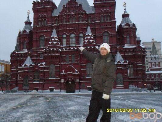 Фото мужчины kolos, Бийск, Россия, 28