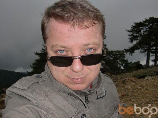 ���� ������� Dennis, Limassol, ����, 48