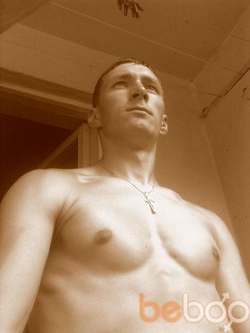Фото мужчины Тимур, Львов, Украина, 27