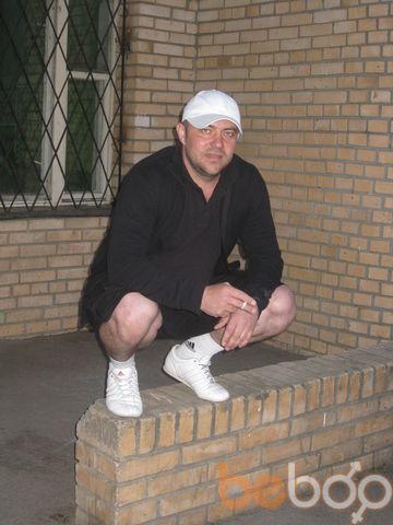 Фото мужчины Дрон, Москва, Россия, 38