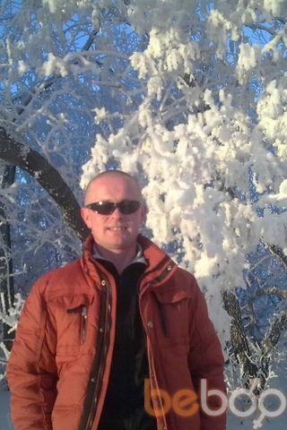 Фото мужчины Геша, Южноуральск, Россия, 41