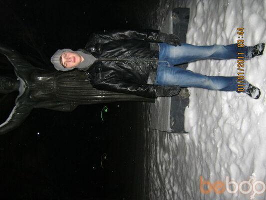 Фото мужчины m3ns3r, Киев, Украина, 26