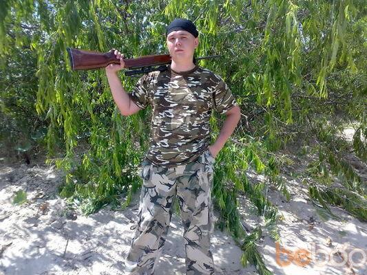 Фото мужчины maximus, Черкассы, Украина, 29
