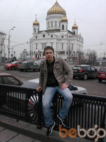 Фото мужчины Vlad, Кривой Рог, Украина, 40