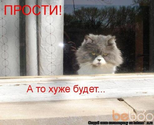 Фото мужчины maksimus, Одесса, Украина, 34