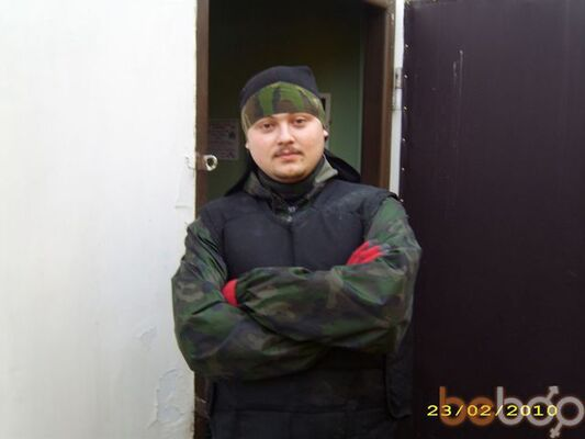 Фото мужчины Mishka, Фергана, Узбекистан, 30