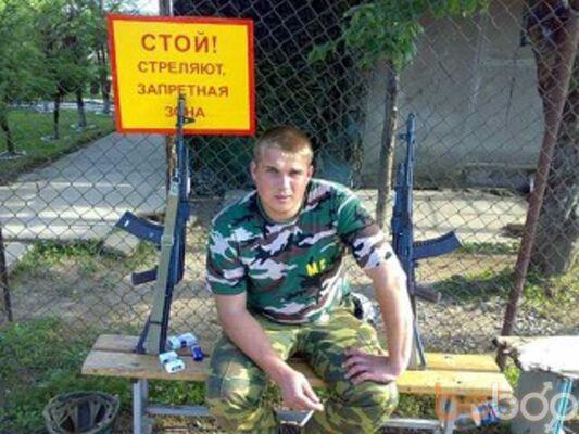 Фото мужчины Jabr63, Самара, Россия, 33