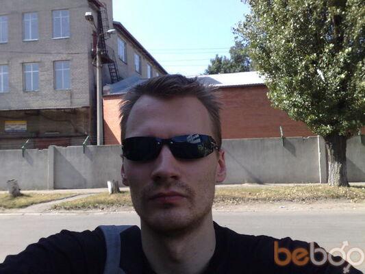 Фото мужчины roller, Донецк, Украина, 33