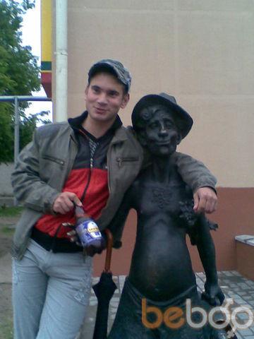 ���� ������� Maksi, ����, ��������, 29