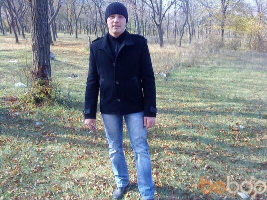 Фото мужчины dimmidrol, Кривой Рог, Украина, 33