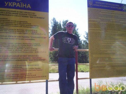 Фото мужчины yura, Минск, Беларусь, 27