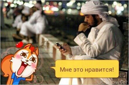 Фото мужчины Akif, Екатеринбург, Россия, 21