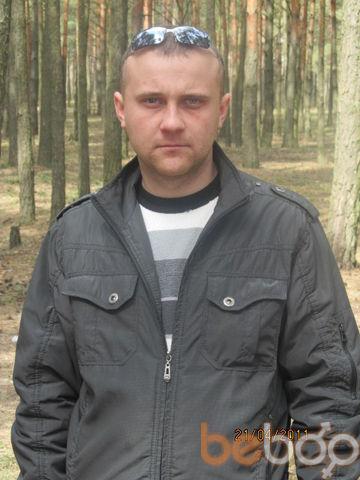 ���� ������� Andrei, ���������, ��������, 28