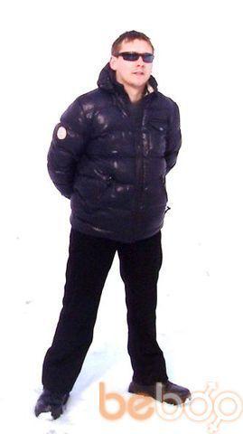 Фото мужчины MITIKAN1973, Ейск, Россия, 43