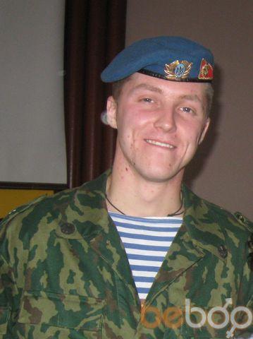 Фото мужчины Громов2010, Лисичанск, Украина, 30