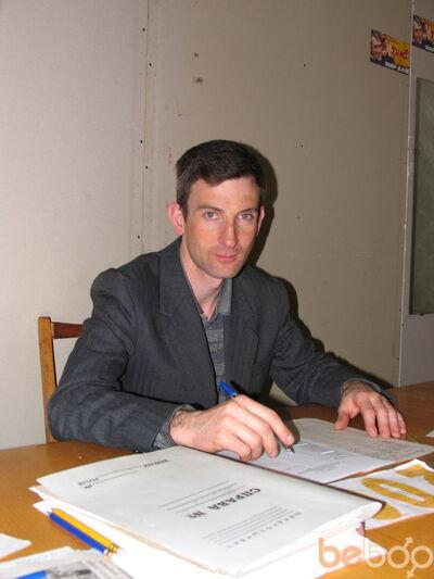 Фото мужчины podorozhnik, Киев, Украина, 47