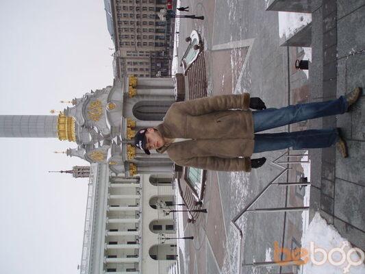 Фото мужчины Lenia, Днепропетровск, Украина, 31