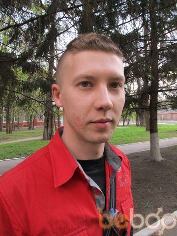 Фото мужчины Vitaliy, Харьков, Украина, 32
