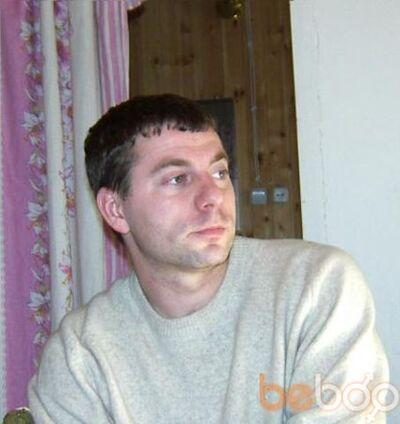 Фото мужчины sergey_vlad, Брянск, Россия, 40