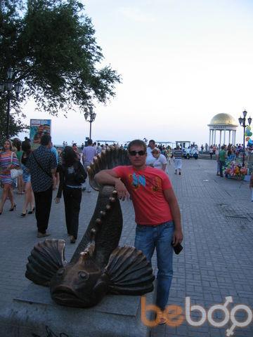 Фото мужчины Vadim, Донецк, Украина, 32