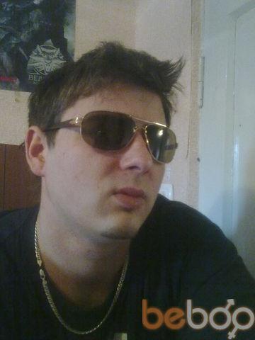 ���� ������� koldun, ������������, ������, 26