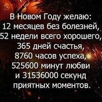 Фото мужчины Руслан, Махачкала, Россия, 111