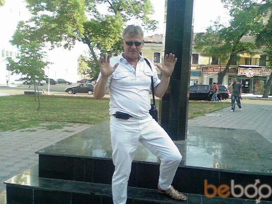 ���� ������� chiiiiz, ������, �������, 60