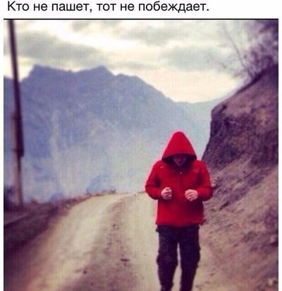 Фото мужчины Берик, Астана, Казахстан, 25