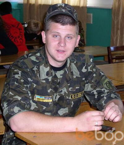 Фото мужчины борзый, Макеевка, Украина, 28