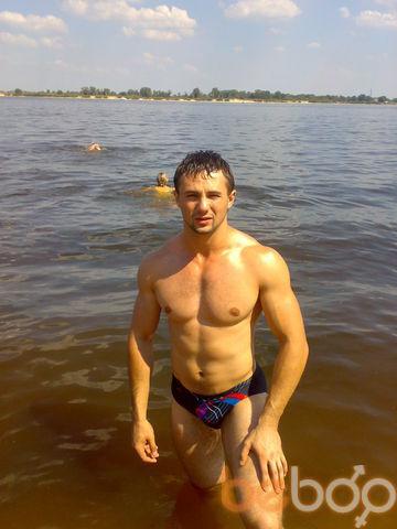 Фото мужчины artikboy73, Киев, Украина, 29