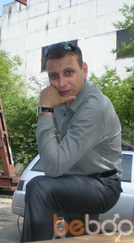 Фото мужчины vlad1388, Черкассы, Украина, 28