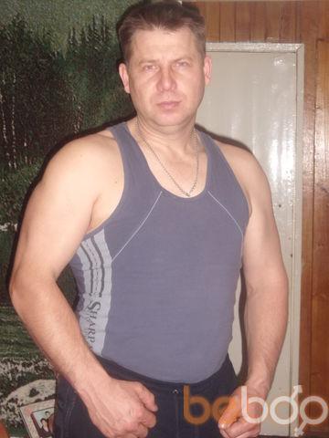 ���� ������� sergei, �����������, ������, 45