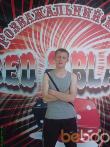 Фото мужчины bratellos, Житомир, Украина, 26