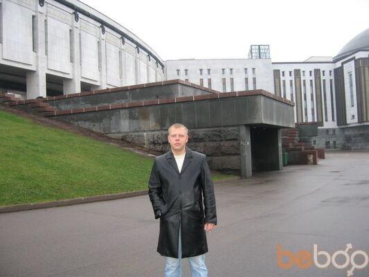 Фото мужчины Nikolay, Москва, Россия, 35