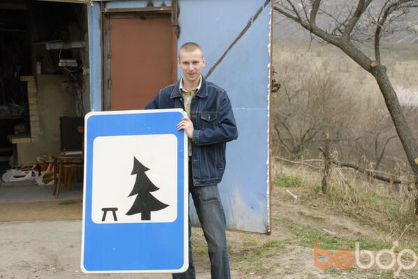 Фото мужчины roman, Алматы, Казахстан, 35