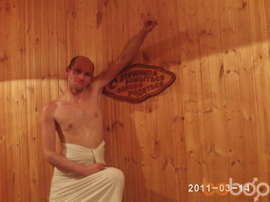 Фото мужчины bibik09, Упсала, Швеция, 43