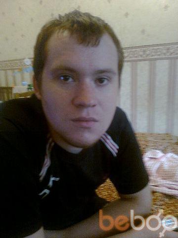 Фото мужчины repe4r, Киев, Украина, 30