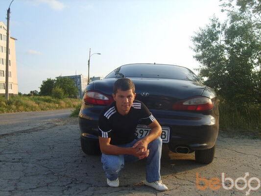 Фото мужчины maxdigitall, Тараклия, Молдова, 33