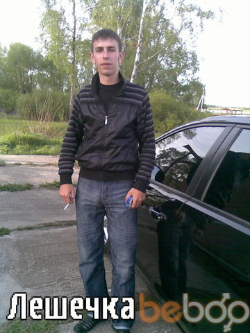 Фото мужчины Алекс, Коломна, Россия, 31