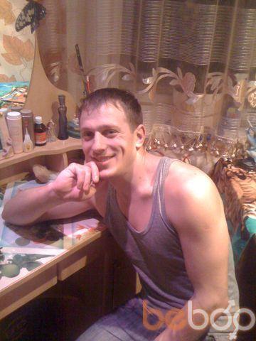 Фото мужчины lilian, Кишинев, Молдова, 32