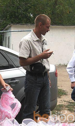 ���� ������� Vovkin, ������, ������, 45