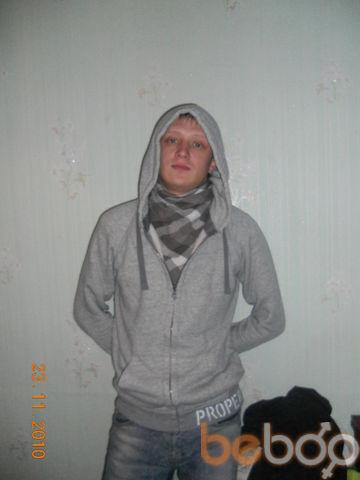 ���� ������� zatrah, ����������, ������, 28